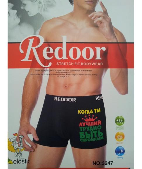 Мужские боксеры  3247
