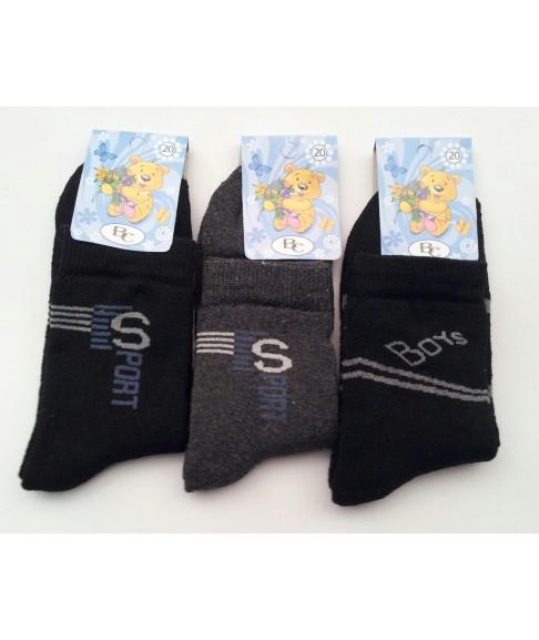 """Детские махровые носки """"Версаль"""" (размер 20)"""