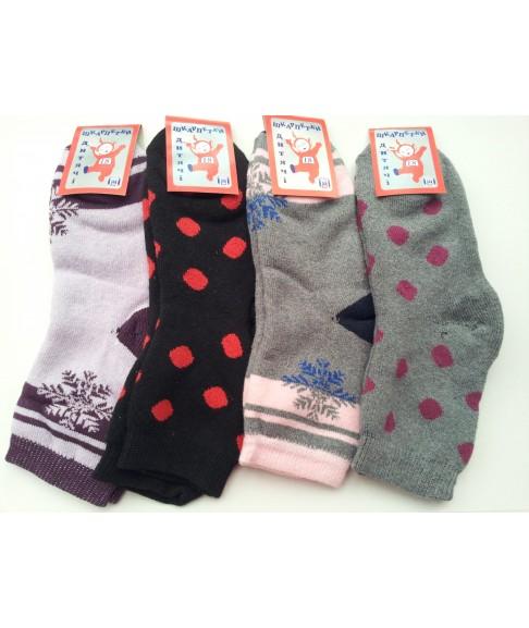 """Детские махровые носки """"Твой стиль""""(размеры 16, 18)"""