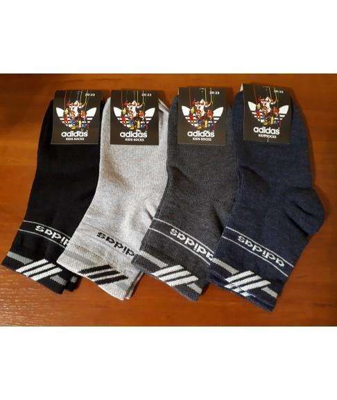 """Носки подростковые """"Adidas"""" (размеры 20-23)"""