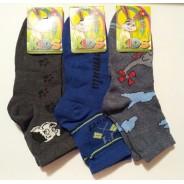Носки детские Kamis (размер 16)