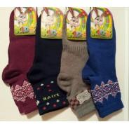 Носки детские Kamis (размер 18)