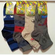 Носки детские Kamis (размер 20)