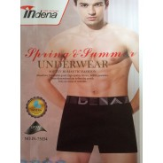 Мужские боксеры 75034