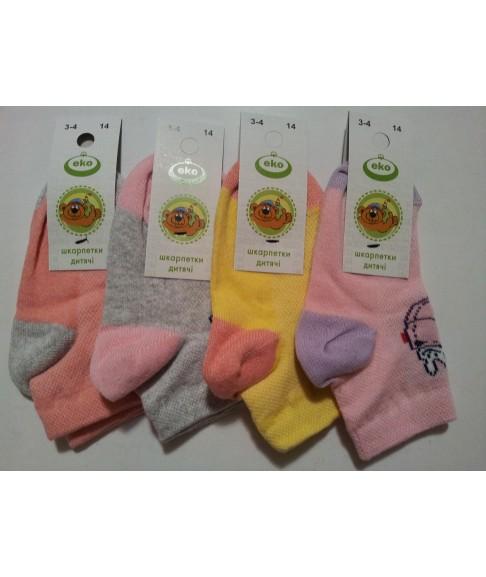 Носки детские сетка Еко стиль (размер 14)