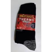 Махровые мужские термо носки