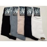 Носки мужские Житомир cotton