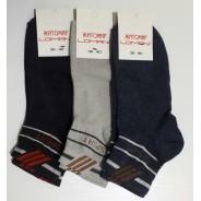 Носки подростковые Lomani 0041