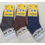 """Махровые детские носки """"Хома"""" (размеры 14 - 18)"""