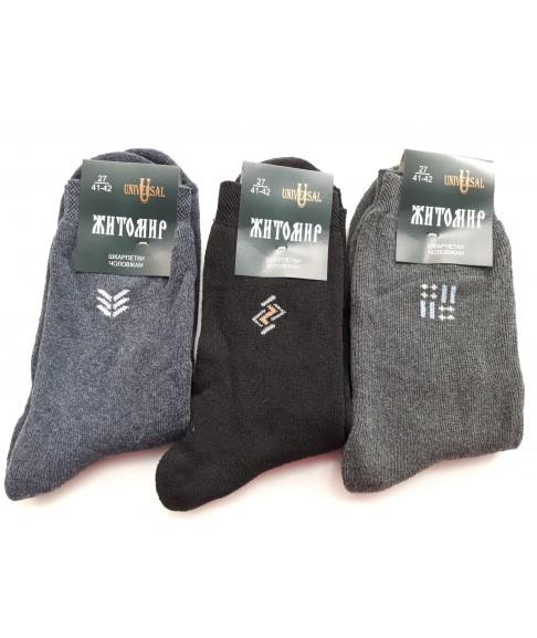 """Махровые мужские носки """"UNIVERSAL Житомир"""""""