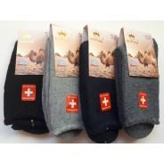 "Шерстяные мужские носки без резинки ""Корона"" А162"